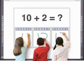 Интерактивная доска на уроках математики
